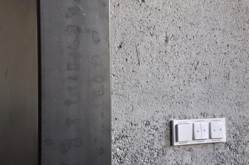 This bauthemen hochbau fachbeitraege beton macht schule - Beton innenwand ...